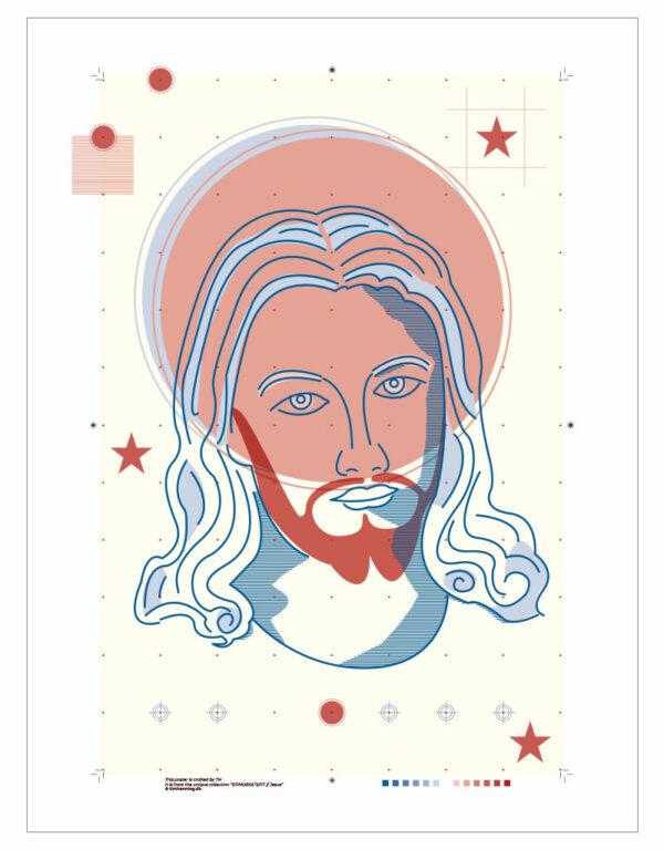 timhenning-stimorol-30x40cm-jesus